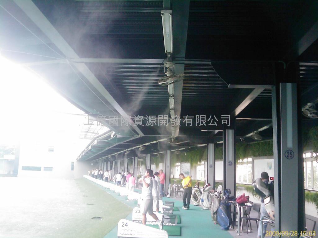 愛普羅_微電腦多功能噴霧機(微霧機、造霧機、水霧機) 5