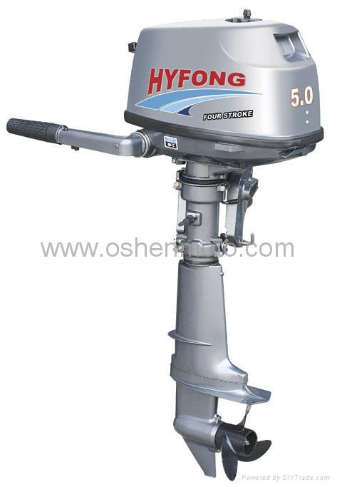 China products for 10 hp outboard jet motor