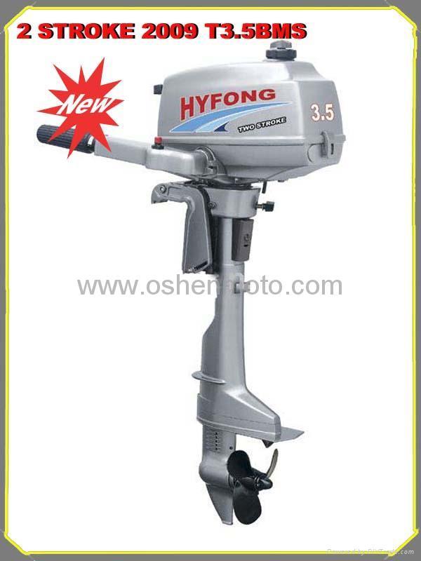 3 5hp 2 stroke outboard