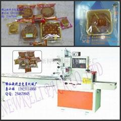 供應廣東月餅包裝機