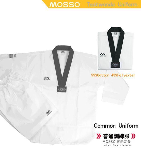 dobok  taekwondo uniform kids taekwondo suit 1
