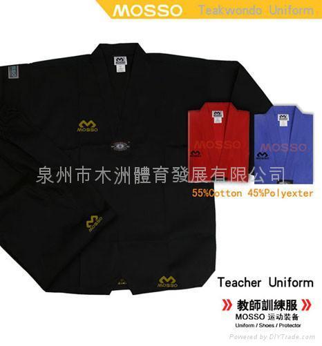 dobok  taekwondo uniform kids taekwondo suit 3