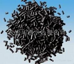 活性炭PVC树脂专用触媒