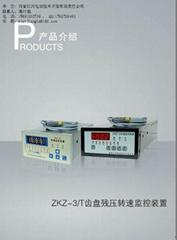 西安江河電站ZKZ-3T轉速監控裝置