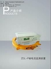 西安江河電站ZDL-P軸電流監測裝置