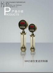 西安江河電站WKD液位變送控制器