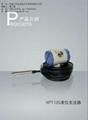 西安江河電站XPT135液位變