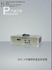 西安江河电站ZKZ-4转速监控装置