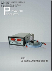 西安江河電站ZJS振動擺度監測裝置