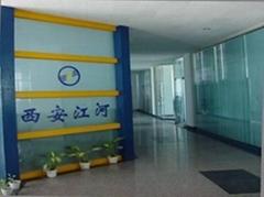 西安江河電站技術開發有限責任公司
