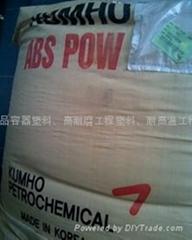 ABS高胶粉HR181 增韧A