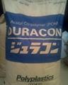 高滑動性、耐磨POM Dura