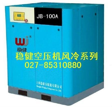 節能高效穩健空壓機 1