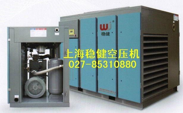 穩健空壓機11KW 1