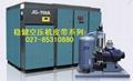 穩健空壓機11KW 2