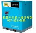 穩健空壓機11KW 3