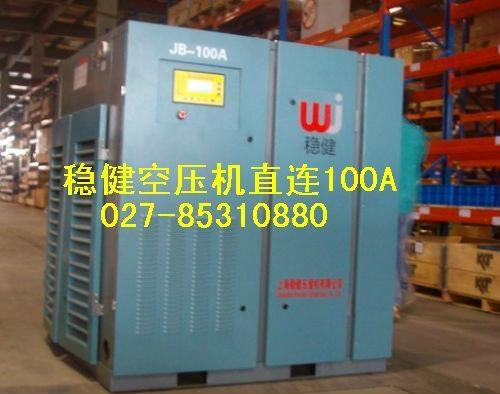 20立方-40立方大型工業螺杆空壓機 1
