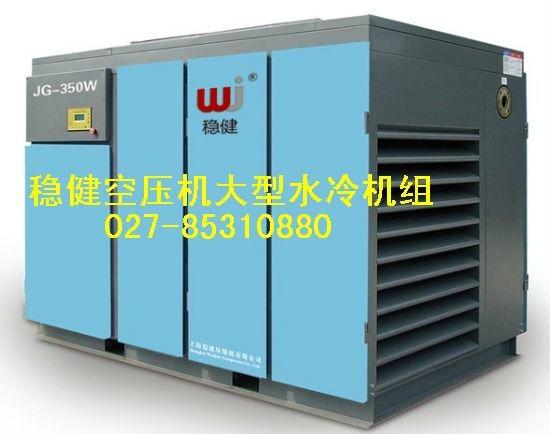20立方-40立方大型工業螺杆空壓機 2