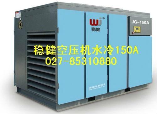 20立方-40立方大型工業螺杆空壓機 3