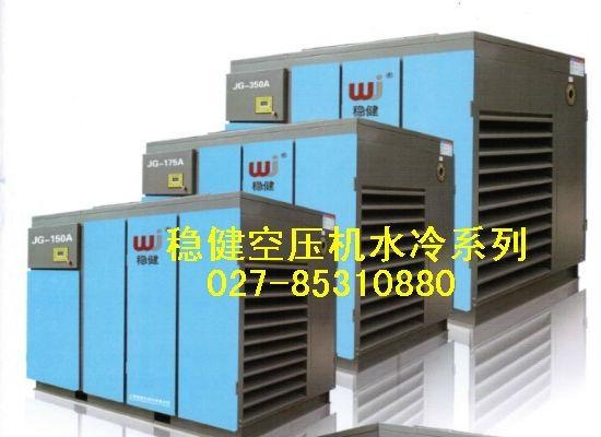 20立方-40立方大型工業螺杆空壓機 5