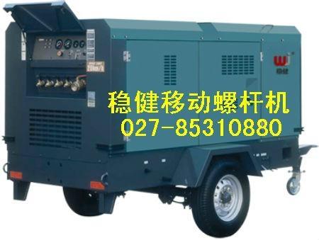 柴動/電動移動式螺杆空壓機 1