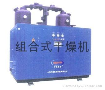 空壓機后處理設備 5