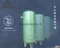 空壓機儲氣罐