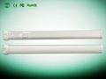 2G11 LED横插灯 8W