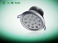 LED Downlight/LED Celling light/ 15W