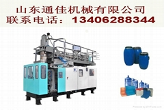 25kg-50kg塑料桶生產設備