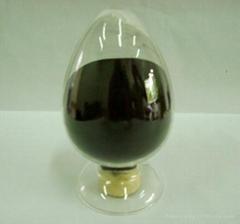 活性氧化銅