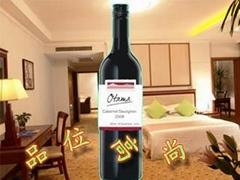 澳洲葡萄酒澳洲赤霞珠干紅葡萄酒