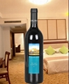澳大利亞豪士崴設拉子干紅葡萄酒