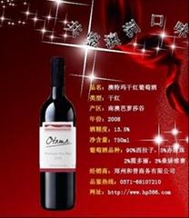 原装进口葡萄酒