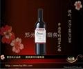 鄭州進口葡萄酒