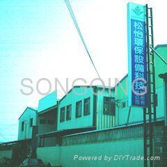 Soong Yiin Enterprise Co., Ltd.