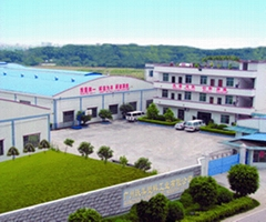 Guangzhou YUEMEI Plastic Industrial Co.,Ltd