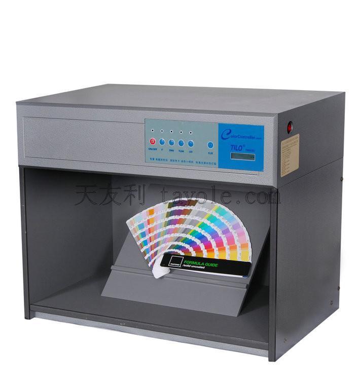 標準四光源對色燈箱 1