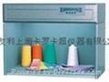 英國原裝進口CAC60對色光源箱 1