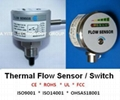Thermal Flow Switch (Electronic Flow