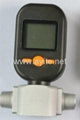 Air Gas Mass Flow Sensor Meters