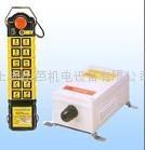 台湾阿波罗工业无线遥控器C2-8PB