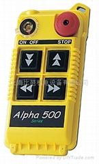 台湾阿尔法工业遥控器ALPHA 520