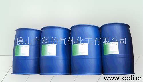 乳化劑OT-75 1