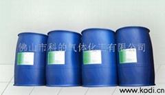 乳化剂OT-75