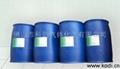 反應型乳化劑