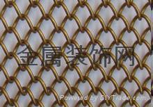 金属网帘/安平县特尔美金属装饰网厂