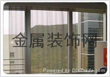 金属窗帘/安平县特尔美金属装饰网厂