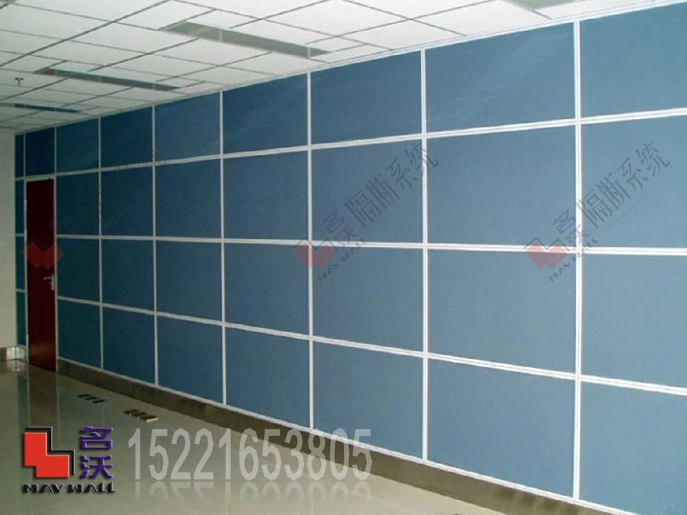 铝合金办公室玻璃屏风隔断墙 1