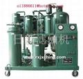 Vacuum Car,motor oil purifier